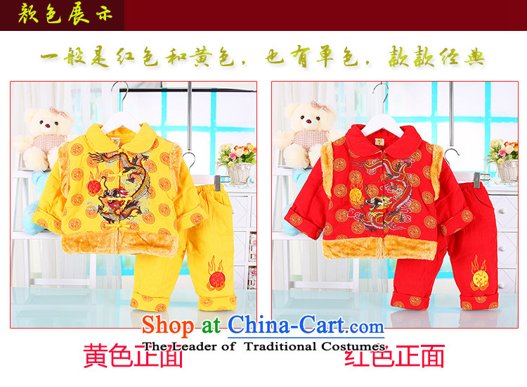 Baby Coat Kit Tang dynasty male children in children's New Year Two kits of infant and child for winter thick coat casual red (PWH) Picture, prices, brand platters! The elections are supplied in the national character of distribution, so action, buy now enjoy more preferential! As soon as possible.