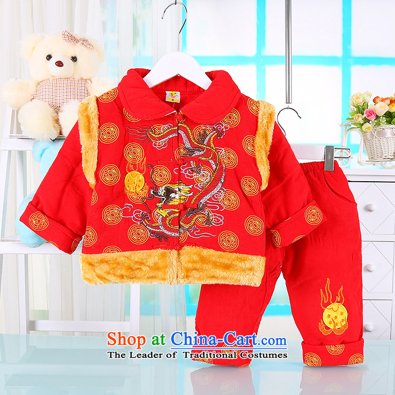 Baby Coat Kit Tang dynasty male children in children's New Year Two kits of infant and child for winter thick coat casual red (PWH)