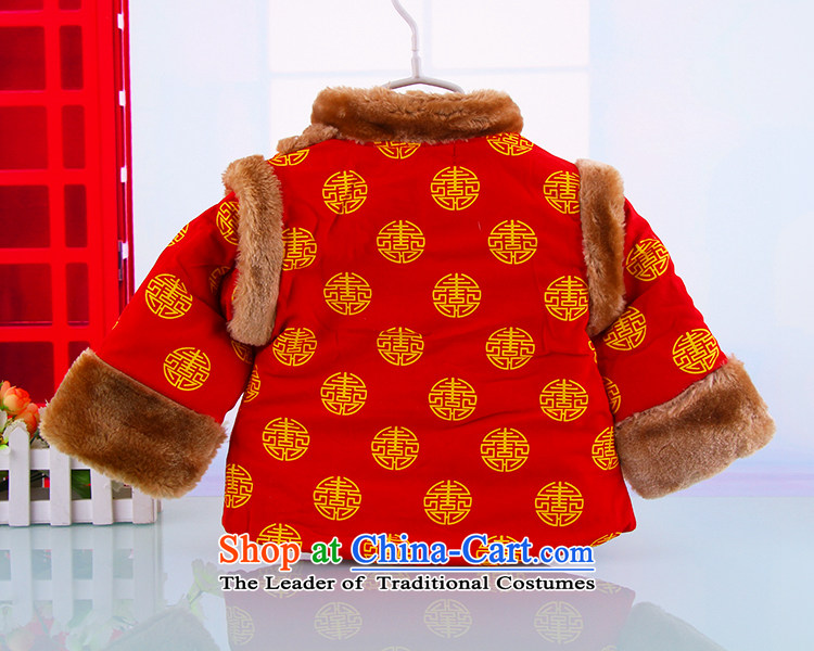 The Baby New Tang Dynasty Tang dynasty 0-1-2 child-year-old boy winter clothing baby Tang dynasty ãþòâ winter thick infant age service Tang dynasty two kits red 90 pictures, prices, brand platters! The elections are supplied in the national character of distribution, so action, buy now enjoy more preferential! As soon as possible.