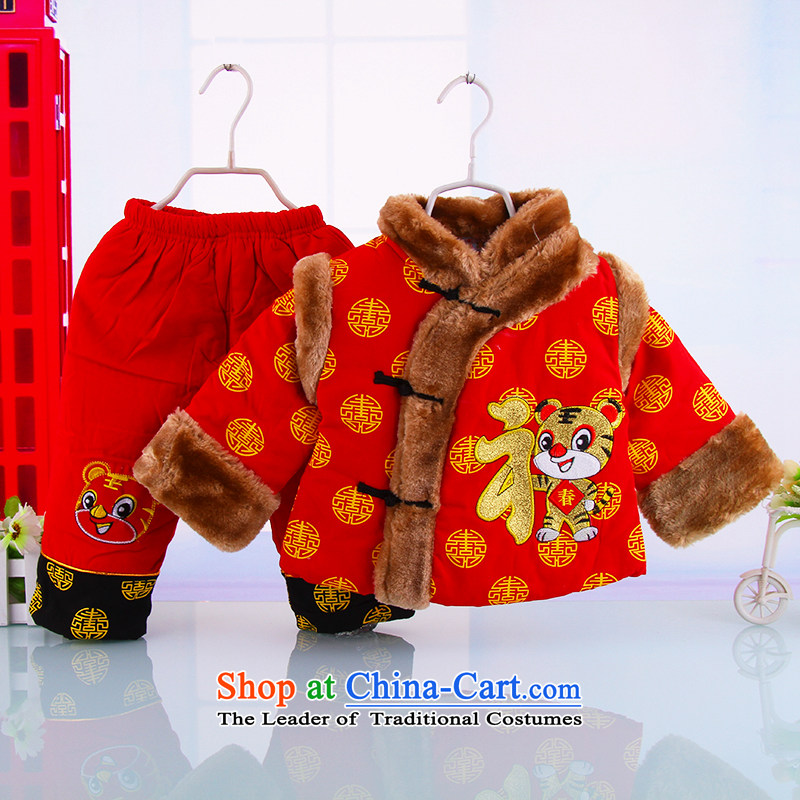 The Baby New Tang Dynasty Tang dynasty 0-1-2 child-year-old boy winter clothing baby Tang dynasty ãþòâ winter thick infant age service Tang dynasty two kits Red 90