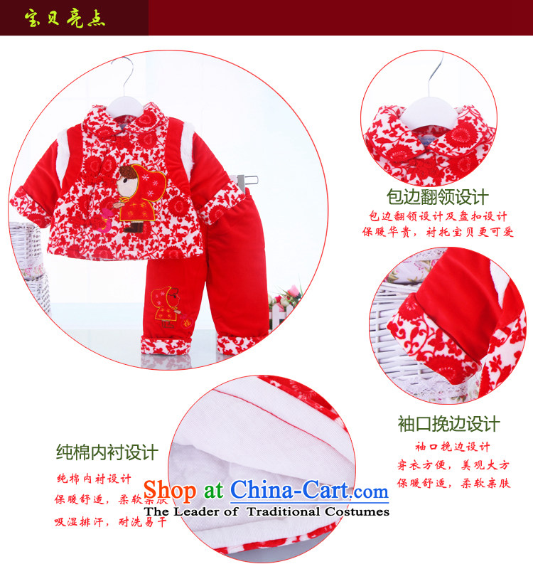 The baby girl infants and toddlers Tang dynasty out of service for winter and infant children classics with thick cotton year Kit 7997 pink 80 pictures, prices, brand platters! The elections are supplied in the national character of distribution, so action, buy now enjoy more preferential! As soon as possible.