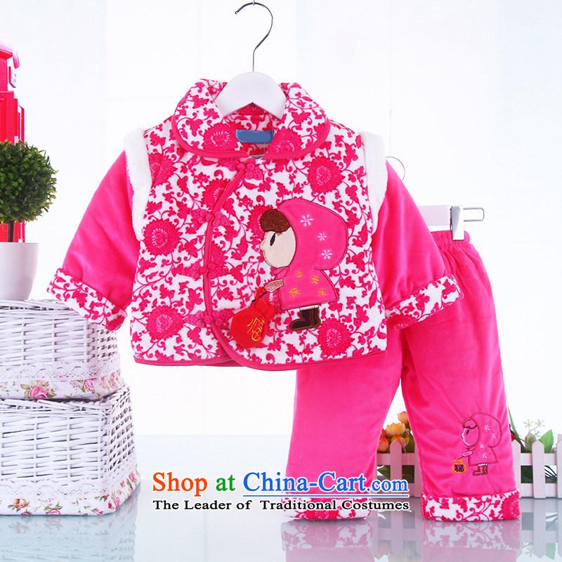 New Women's baby Tang dynasty infant winter coat winter female children's wear infant girls kit thick birthday dress Rose(PWH)