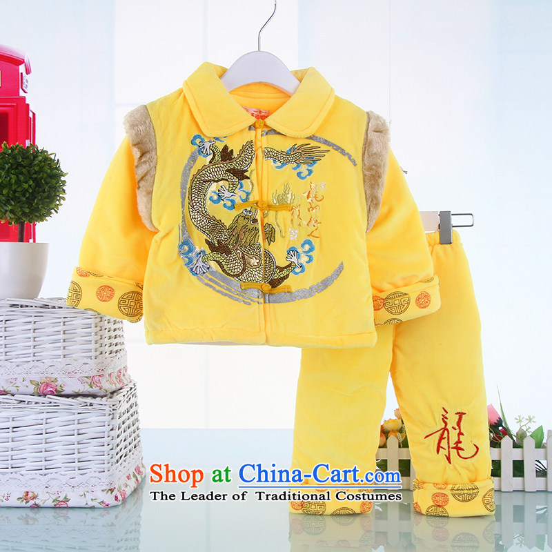 The new Child Tang dynasty winter clothing baby New Year Kit boy thick cotton clothes goodies infant children's wear out yellow聽9090_ services