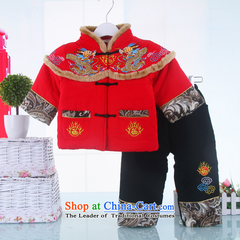Replace your baby Tang dynasty winter package for new year celebration for the children of the lint-free cotton male baby years dress thick Tang Dynasty Chinese out services Red 90