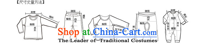 The new baby boy, a three piece Tang dynasty thick infant Tang Dynasty Package robe New Year Service spring birthday field聽90(90) red dress photo, prices, brand platters! The elections are supplied in the national character of distribution, so action, buy now enjoy more preferential! As soon as possible.