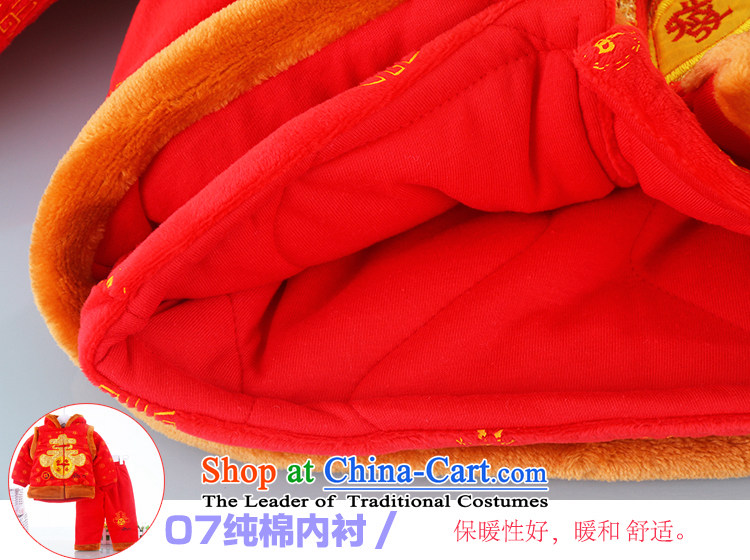 The new baby boy, a three piece Tang dynasty thick infant Tang Dynasty Package robe New Year Service spring birthday field 90(90) red dress photo, prices, brand platters! The elections are supplied in the national character of distribution, so action, buy now enjoy more preferential! As soon as possible.