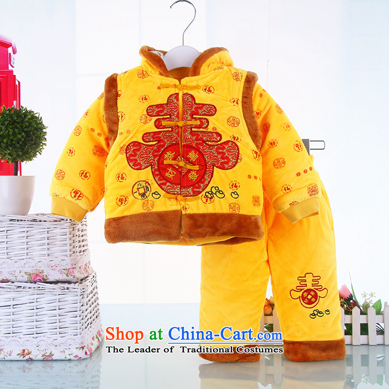 The new baby boy, a three piece Tang dynasty thick infant Tang Dynasty Package robe New Year Service spring birthday field聽90(90), Red Dress and , , , point of online shopping