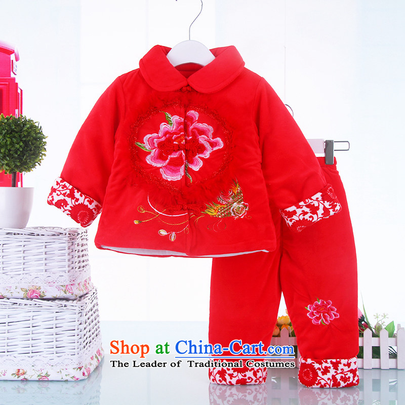 New Women's baby autumn and winter celebration for the new year with Tang Dynasty two kits robe female babies age thick red dress 90(90) Birthday