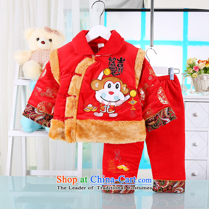 The new new baby out services such boys Tang dynasty autumn and winter men aged 1-2-4 packaged infant Red 80