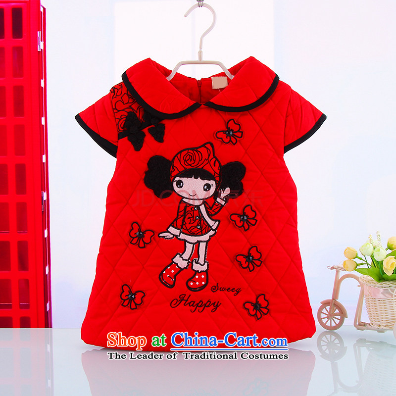 The new winter female infant new girls warm warm Tang Dynasty Chinese New Year celebration for the new year qipao qipao Tang Red 80