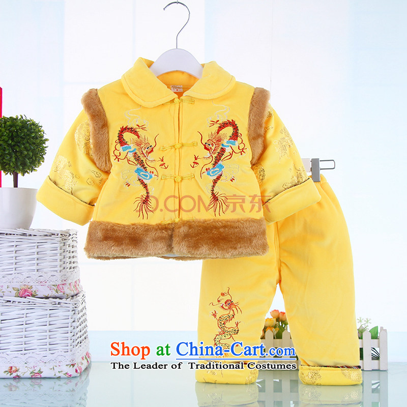 The new baby Tang dynasty warm crystal lint-free 3-piece set Tang Dynasty Infant Garment male infant autumn and winter coat robe three Kit Yellow 66