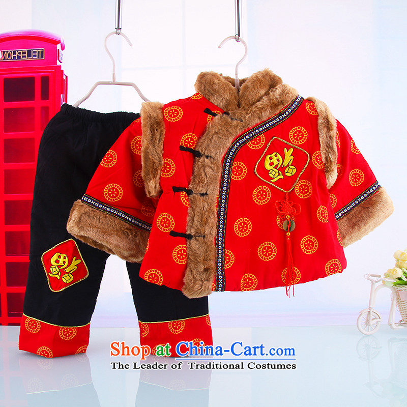 The Tang dynasty new baby boy kit winter) to celebrate the thick kit 1-2-3-year-old cotton clothes infant and child age robe jacket Red 100