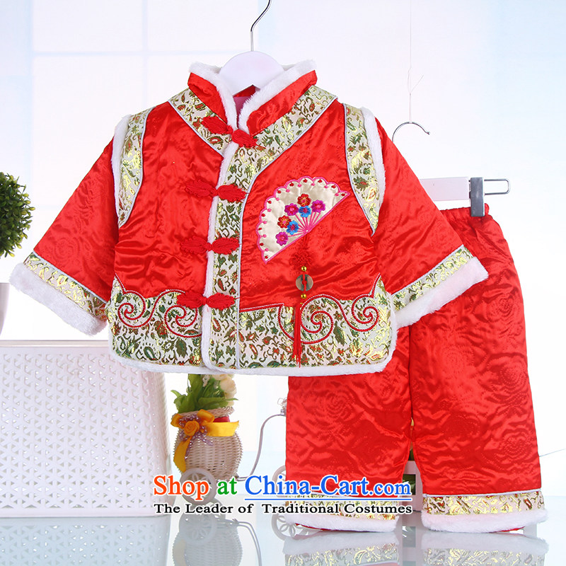 The autumn and winter new Tang Dynasty Package children 0-1-2 half-year-old child baby package your baby birthday dress age Tang Red 90cm Red 90