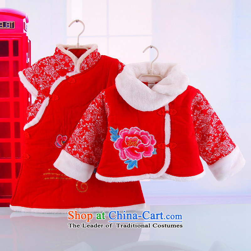 The autumn and winter new women's baby qipao Kampala shoulder kit 2-3-4-5-year-old girl children qipao Tang dynasty qipao Kampala shoulder Tang dynasty two kits Red聽110