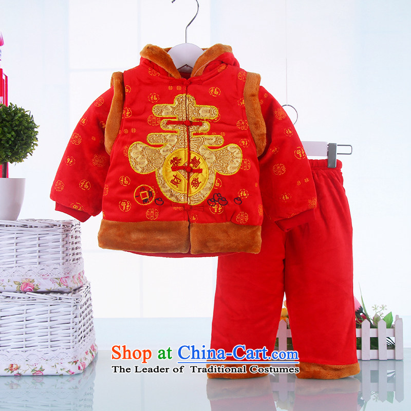 Infant winter clothing Tang dynasty ���� children Tang dynasty boy with cap pure cotton kit kids costume baby birthday dress Red�90
