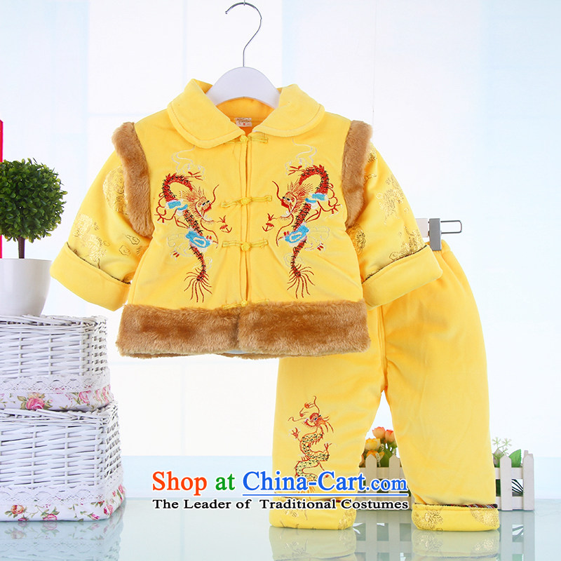 Tang dynasty baby out serving children winter clothing clip cotton Tang Dynasty Package your baby to spend the new clothes age serving Yellow�80
