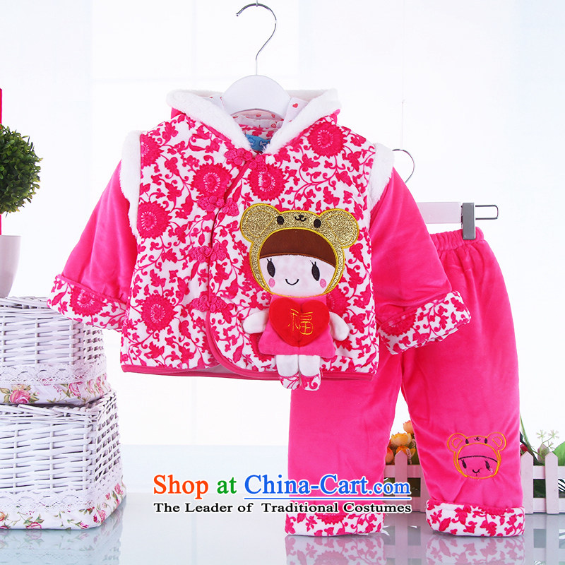 Children's wear winter clothing plus new year Tang dynasty girls kit 0-2 years old female babies cotton waffle two children kit out of service (PWH) Red