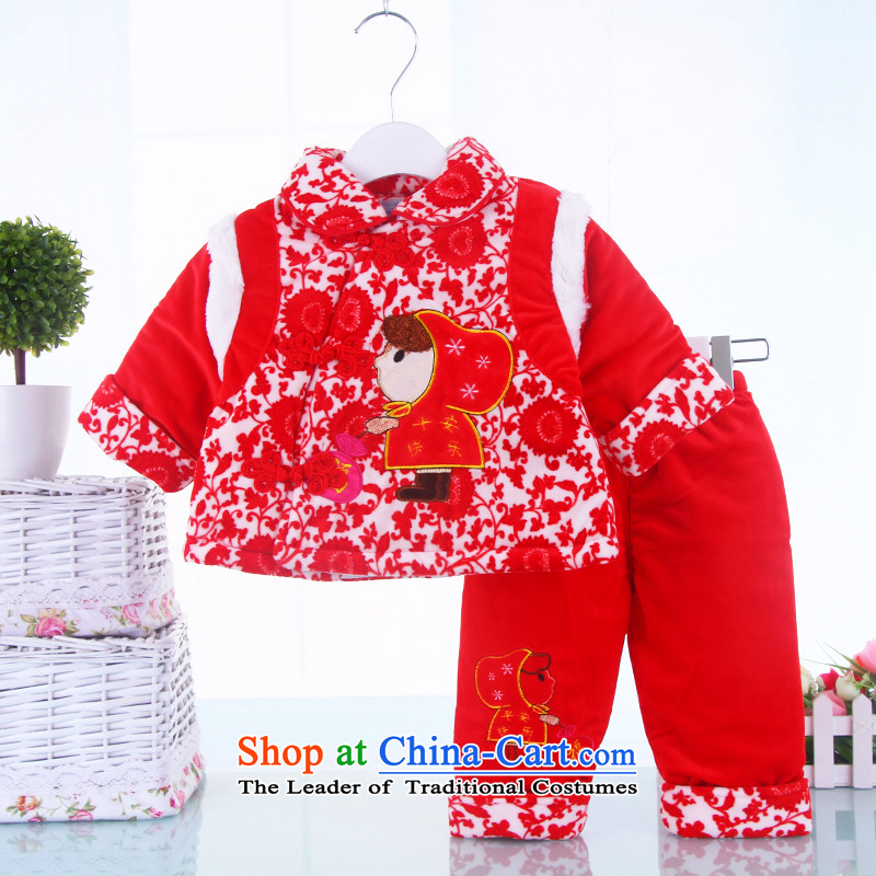 Winter female infant Tang dynasty infant and child out of service for winter costume baby New Year with thick cotton kit red 80 cm Red 66