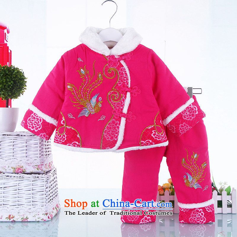 Infant kit of children's wear cotton baby coat kit phoenixes girl children's wear Tang dynasty women baby clothes in red winter infant 100