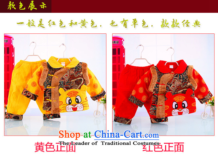 New Tang dynasty winter clothing long-sleeved warm New Year gift of Tang Dynasty Show the Tang Dynasty Service children's wear Tiger Tang dynasty 7962 Yellow聽90 pictures, prices, brand platters! The elections are supplied in the national character of distribution, so action, buy now enjoy more preferential! As soon as possible.