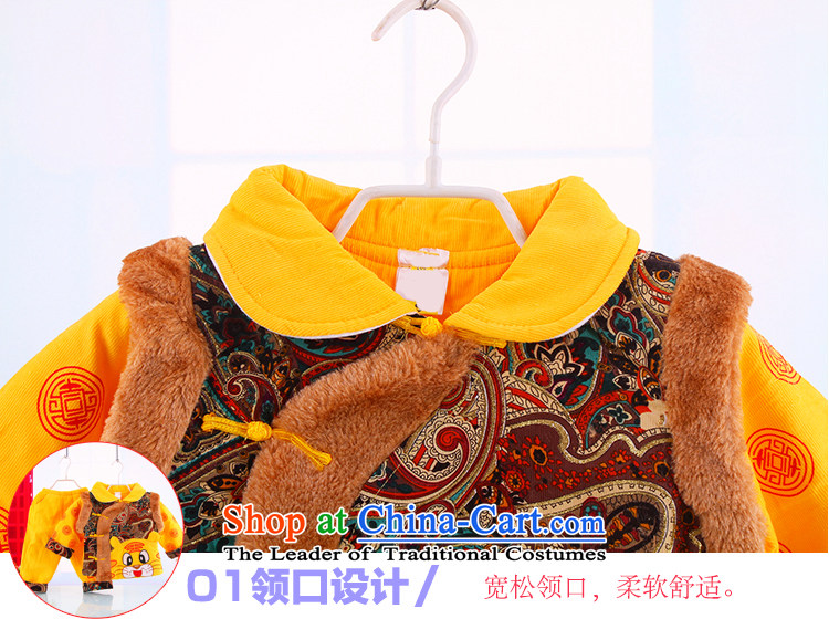 New Tang dynasty winter clothing long-sleeved warm New Year gift of Tang Dynasty Show the Tang Dynasty Service children's wear Tiger Tang dynasty 7962 Yellow 90 pictures, prices, brand platters! The elections are supplied in the national character of distribution, so action, buy now enjoy more preferential! As soon as possible.