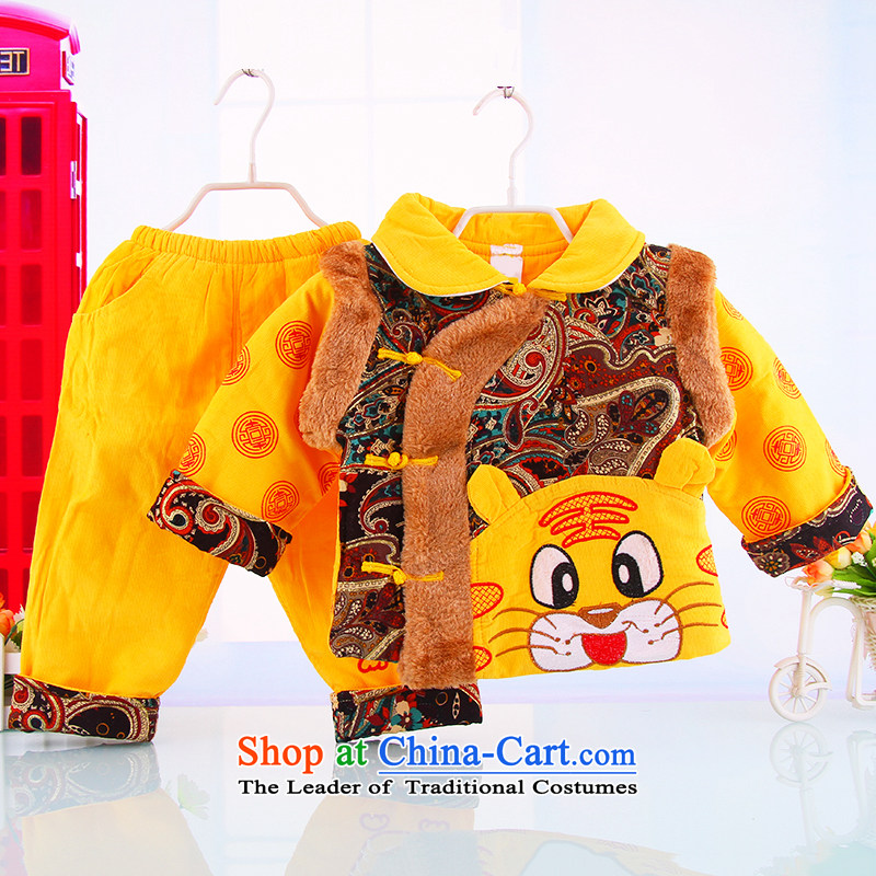 New Tang dynasty winter clothing long-sleeved warm New Year gift of Tang Dynasty Show the Tang Dynasty Service children's wear Tiger Tang dynasty 7962 Yellow 90