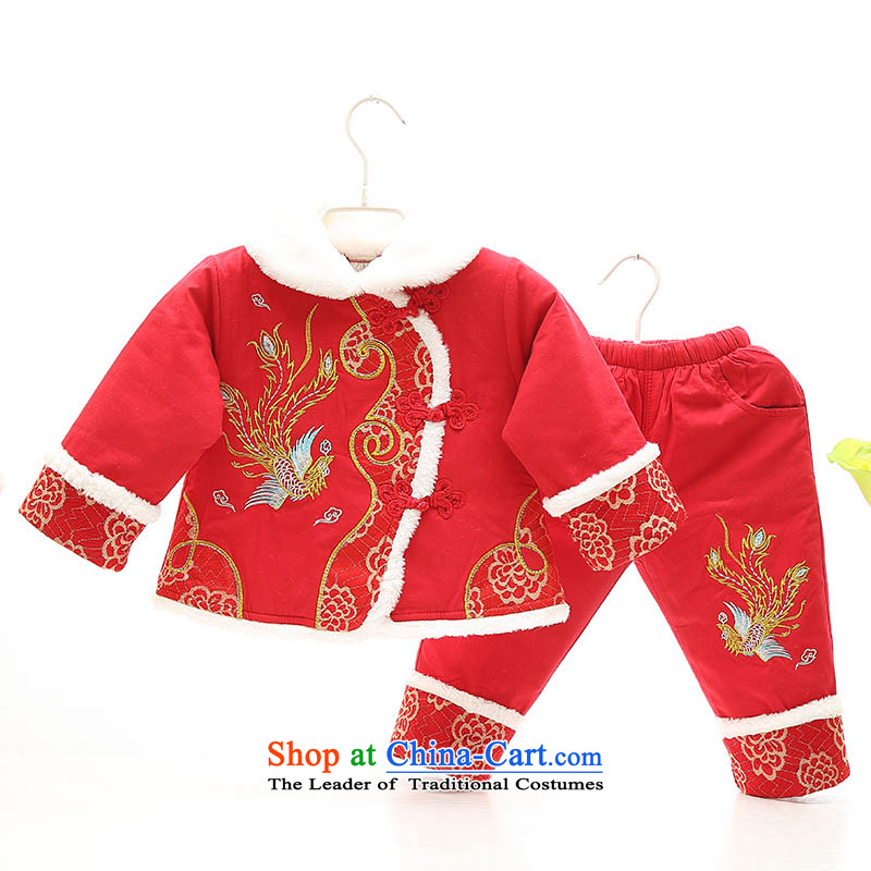 The baby girl infants and children happy Tang dynasty out serving girls New Year with winter thick cotton-packaged services for winter birthday of age聽-old 1-2-3-4 Red聽100