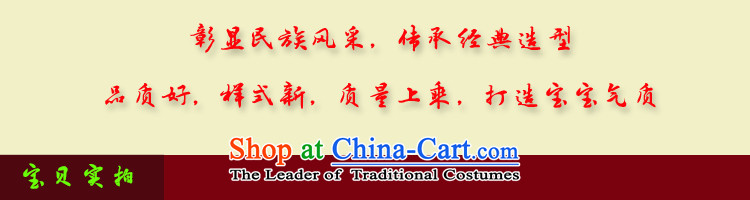 The new winter girls warm thick Tang dynasty qipao聽1-2-3-4-year-old female New Year holiday celebration for the Baby qipao Tang dynasty聽pictures, 110 red in the price, brand platters! The elections are supplied in the national character of distribution, so action, buy now enjoy more preferential! As soon as possible.