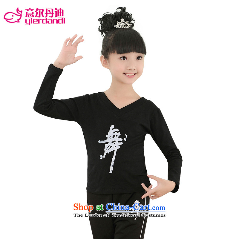 Intended for children dance dandi services fall girls long-sleeved Latin Services Latin Dance Dance clothing exercise clothing sets of performance appraisal services stylish black 150