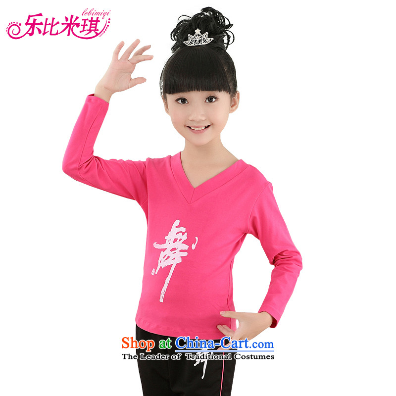 Children's dance of autumn and winter clothing long-sleeved performance services practitioners package pure Bonfrere looked as casual V-neck for boys and girls will show the vitality of yoga services150
