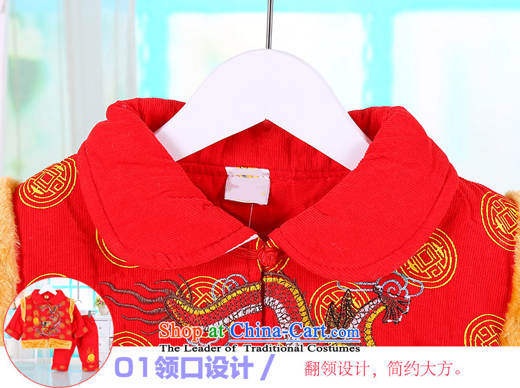 Infant children's wear new year celebration for the Tang dynasty boy infants thick winter holidays kids baby coat Kit Yellow聽80 cm photo, prices, brand platters! The elections are supplied in the national character of distribution, so action, buy now enjoy more preferential! As soon as possible.