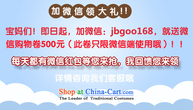 The Baby New Tang dynasty winter clothing long-sleeved warm New Year gift of Tang Dynasty Show the Tang Dynasty Service children's wear tiger pattern red90 pictures Tang, prices, brand platters! The elections are supplied in the national character of distribution, so action, buy now enjoy more preferential! As soon as possible.