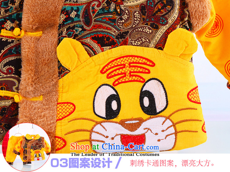 The Baby New Tang dynasty winter clothing long-sleeved warm New Year gift of Tang Dynasty Show the Tang Dynasty Service children's wear tiger pattern red 90 pictures Tang, prices, brand platters! The elections are supplied in the national character of distribution, so action, buy now enjoy more preferential! As soon as possible.