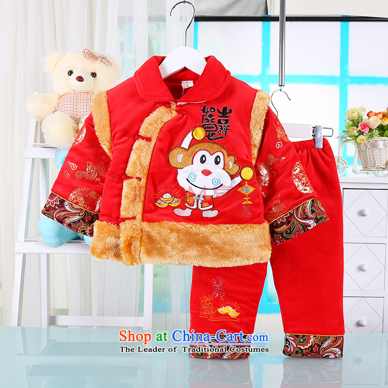 The new baby out services such boys Tang dynasty autumn and winter men aged 1-2-4 packaged infant Red 100