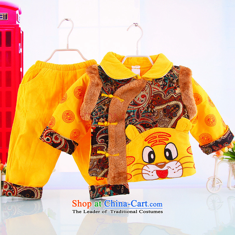 The autumn and winter load male infant children and children's wear cotton-Tang dynasty thick infant garment festive Children sets Yellow 90