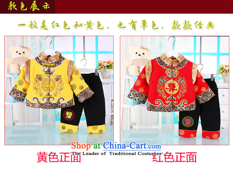 Tang Dynasty baby boy aged 0-1-2-3 winter sets out the winter infant and child services plus lint-free cotton waffle Tang dynasty two kits yellow 100 pictures, prices, brand platters! The elections are supplied in the national character of distribution, so action, buy now enjoy more preferential! As soon as possible.