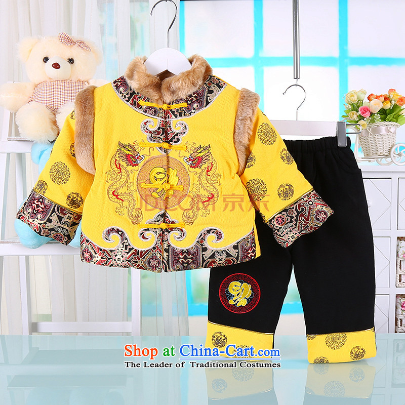 Tang Dynasty baby boy aged 0-1-2-3 winter sets out the winter infant and child services plus lint-free cotton waffle Tang dynasty two kits yellow 100