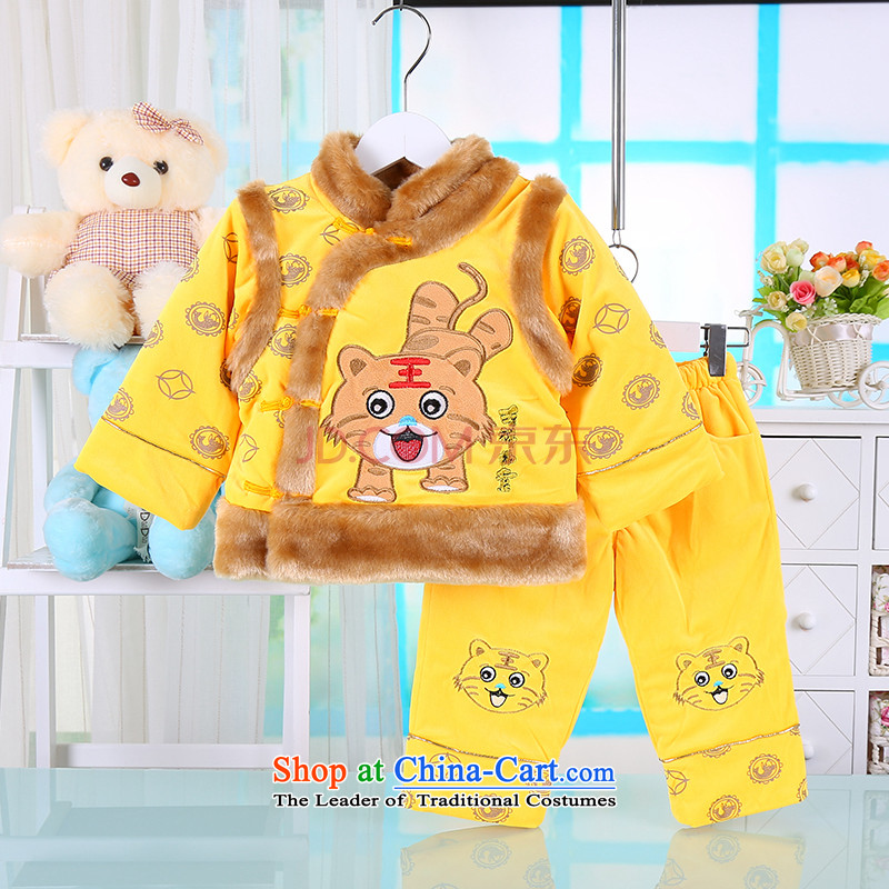 Tang Dynasty children for winter baby New Year Kit boy thick cotton clothes 0-1-2-3 age Kids Red 110_110_ goodies baby