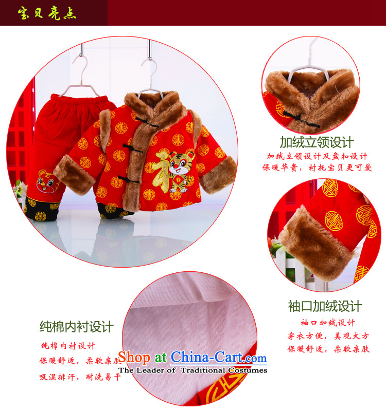 The Tang dynasty baby boy children Tang dynasty winter clothing baby Tang dynasty ãþòâ winter thick infant age serving cartoon out yellow73(73) Services Pictures, prices, brand platters! The elections are supplied in the national character of distribution, so action, buy now enjoy more preferential! As soon as possible.