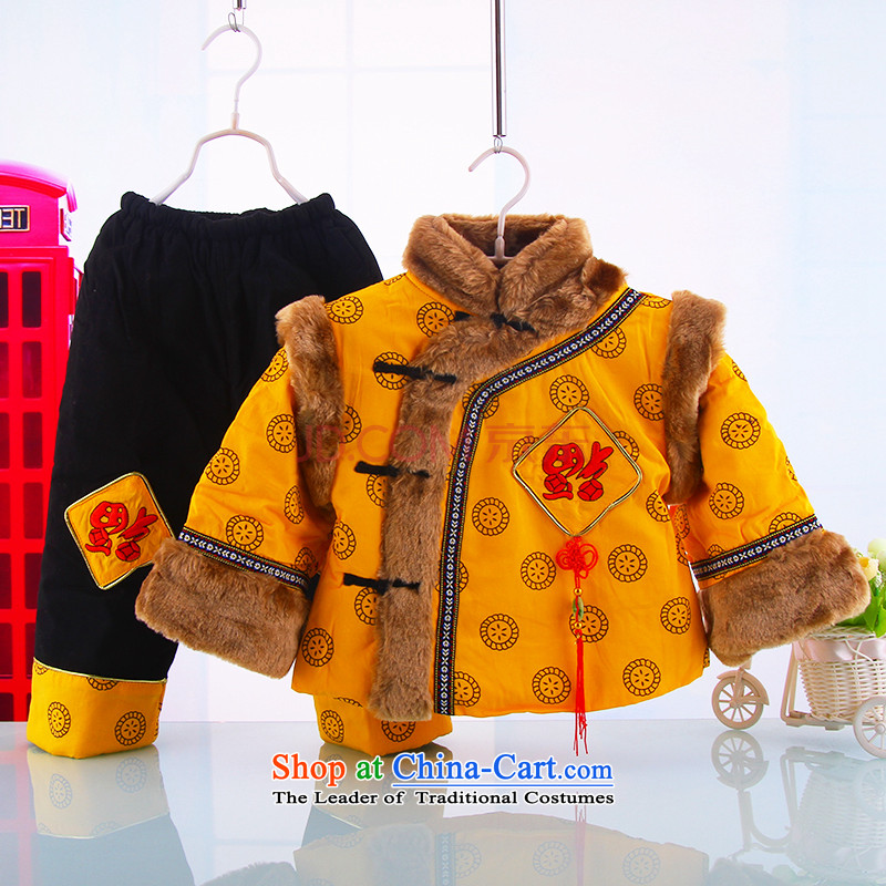 The baby boy Tang Dynasty Package winter) to celebrate the thick kit cotton clothes infant age robe jacket well outside the field service80(80) yellow