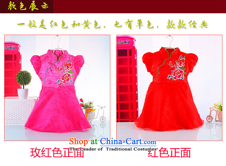 China wind children girls qipao qipao Tang dynasty princess dress your baby will new year for winter Da Tong Zheng clothing red 130 pictures, prices, brand platters! The elections are supplied in the national character of distribution, so action, buy now enjoy more preferential! As soon as possible.
