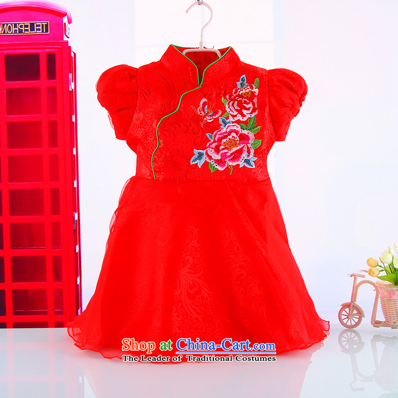 China wind children girls qipao qipao Tang dynasty princess dress your baby will new year for winter Da Tong Zheng clothing Red 130