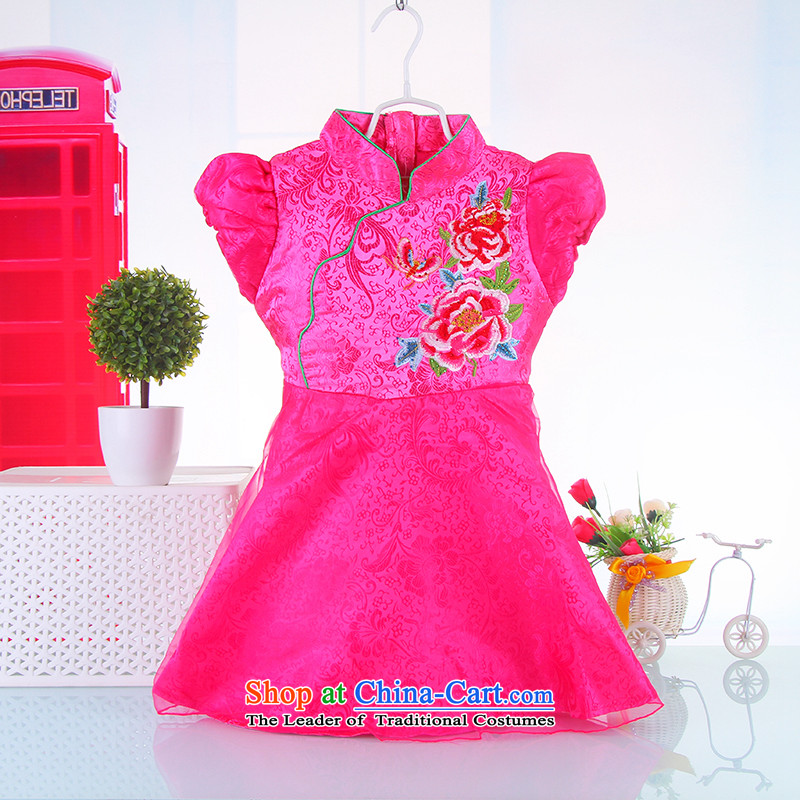 China wind children girls qipao qipao Tang dynasty princess dress your baby will new year for winter Da Tong Zheng clothing red 120-130 Bunnies Dodo xiaotuduoduo) , , , shopping on the Internet