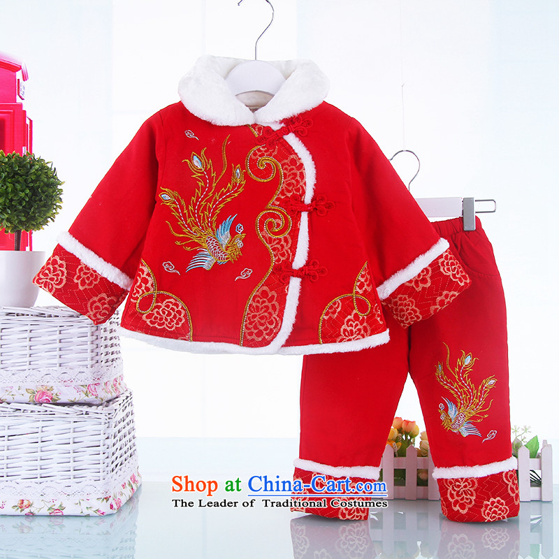 Tang Dynasty children for winter girls aged 1-2-3 cotton coat thick baby coat new year of children's wear kit infant robe red 100cm