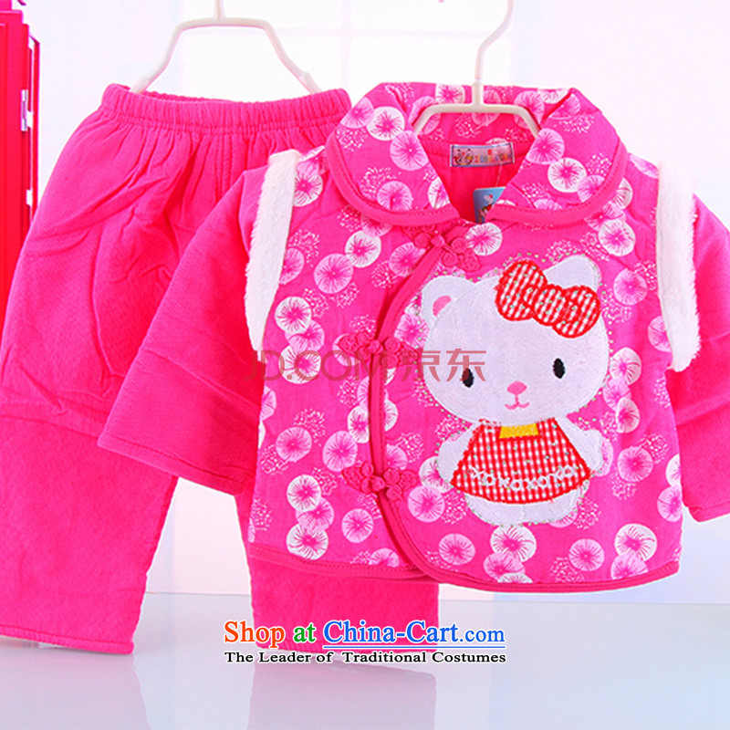 New women's children's wear winter clothing children Tang dynasty baby coat Kit Infant Garment Tang dynasty 1628 years old pink聽73