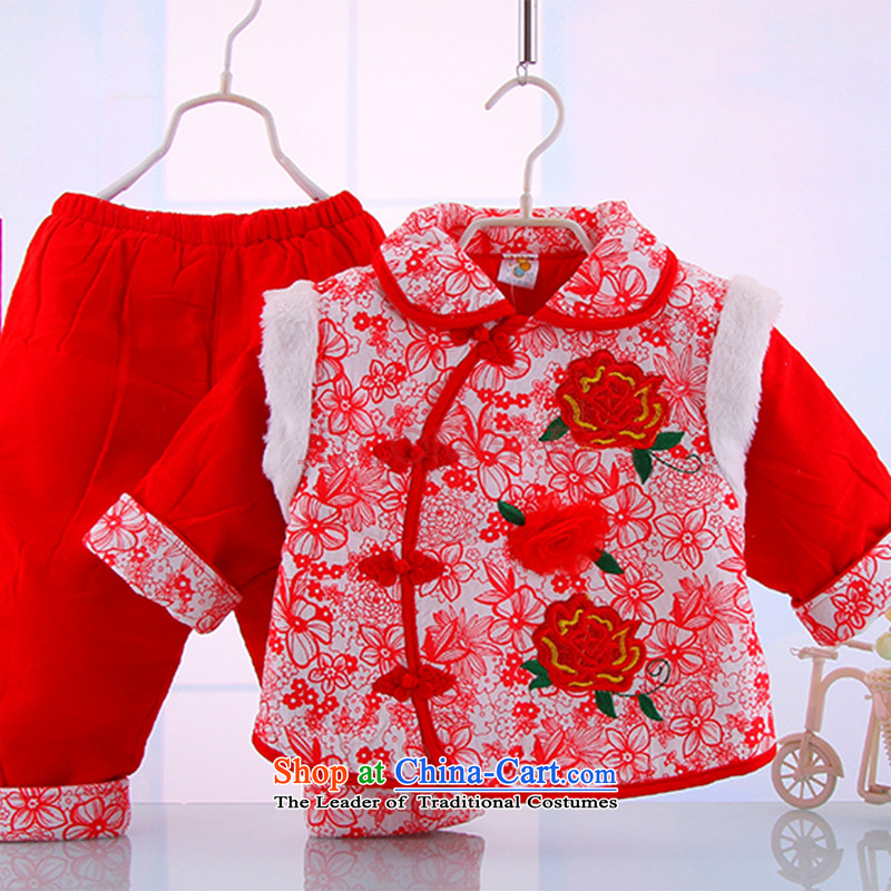 The Chinese Lunar New Year Celebration services early childhood baby Tang dynasty winter girls the lint-free baby girl for winter thick Kit 5138 Red 73