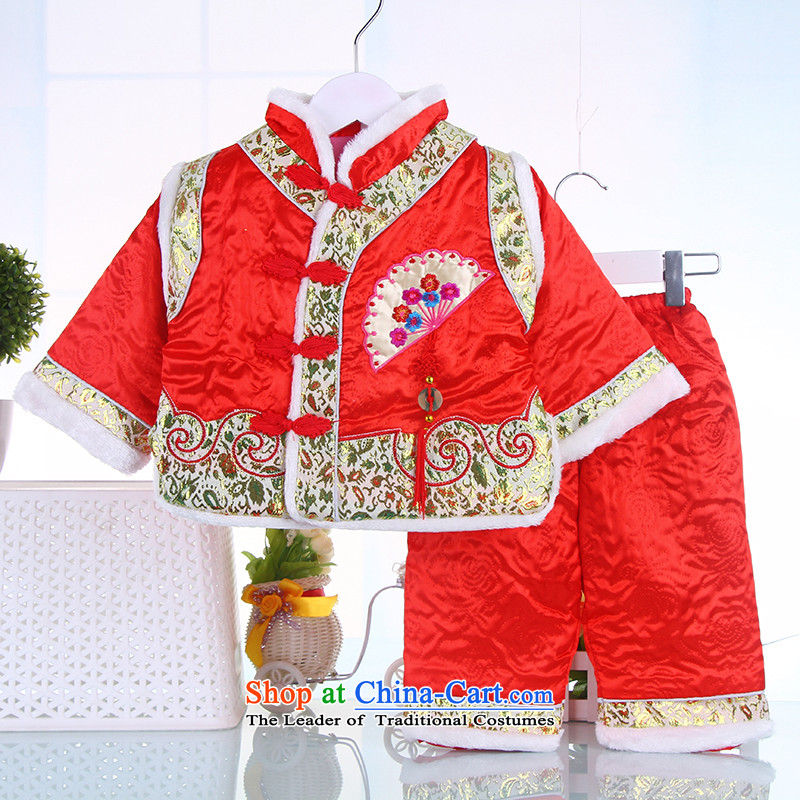 The girl child for winter thick coat New Year with new children fall/winter Tang Dynasty Package 0-1-2 half-year-old child baby package your baby birthday dress age Red 90