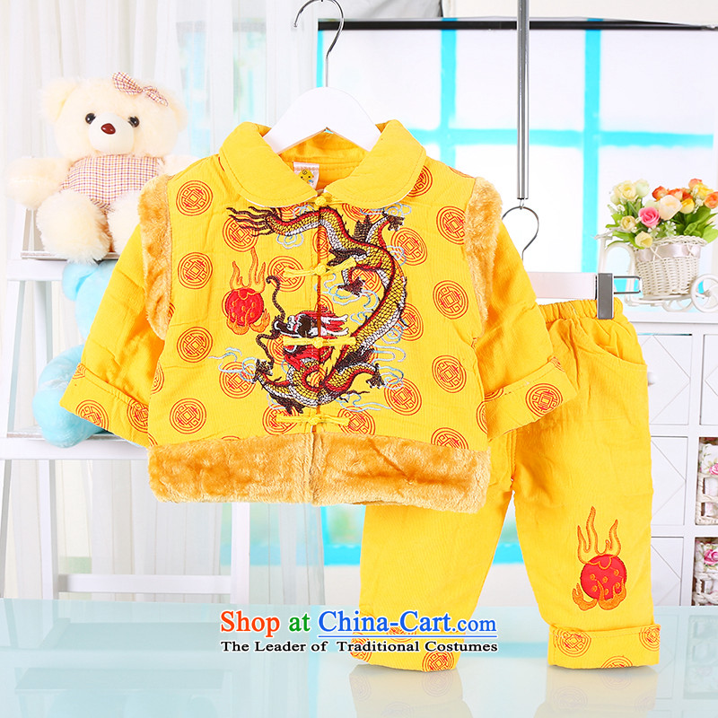 Male baby coat Tang Dynasty Package boy New Year cotton coat two kits 0-1-2 age infant thick coat warm baby out cotton coat Yellow聽66