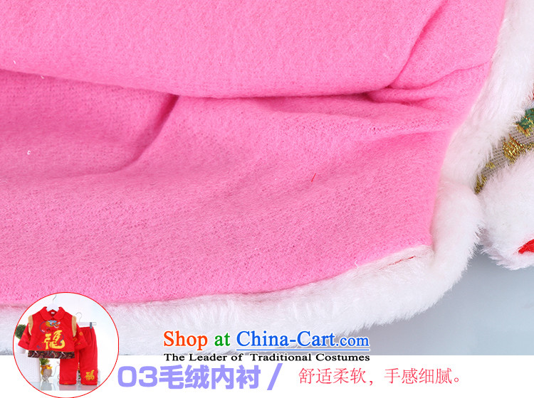 Winter new girls Tang Dynasty Package 0-1-2 half-year-old infant kit female babies birthday dress age red 90 pictures Tang, prices, brand platters! The elections are supplied in the national character of distribution, so action, buy now enjoy more preferential! As soon as possible.