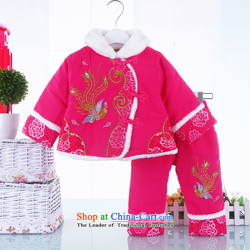 The baby girl ãþòâ kit girls New Year Tang dynasty cotton coat 1-2-3-year-old girl infants and toddlers cotton two sets of winter infant winter clothing pink 80